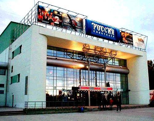 кинотеатр Россия, кинотеатры Нижнего Новгорода
