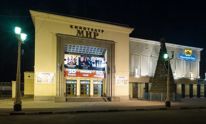 кинотеатр Мир, кинотеатры Нижнего Новгорода