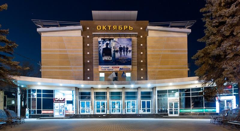 кинотеатр Октябрь, кинотеатры Нижнего Новгорода
