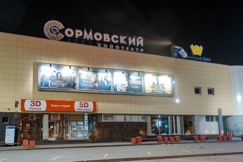 кинотеатр Сормовски, кинотеатры Нижнего Новгорода