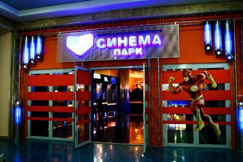 кинотеатр Синема парк. кинотеатры Нижнего Новгорода