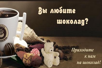 рестораны Нижнего Новгорода, детская афиша, мастер-классы, афиша Нижнего Новгорода