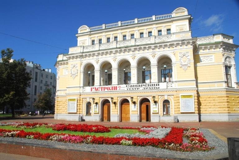 Театр Драмы в Нижнем Новгороде
