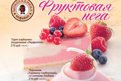 кафе Нижнего Новгорода