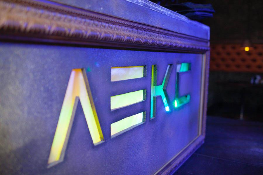 ночной клуб Лекс, клубы Нижнего Новгорода