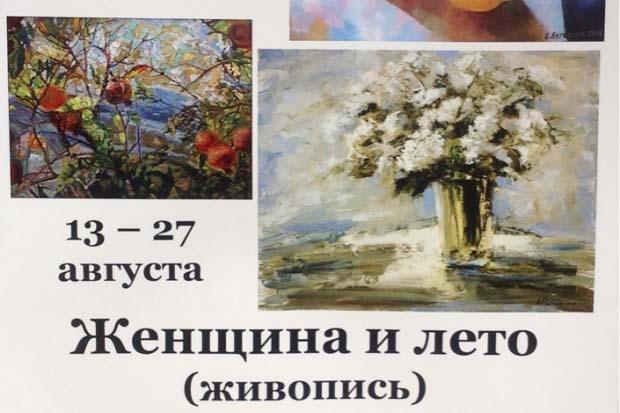 выставка, музеи, живопись