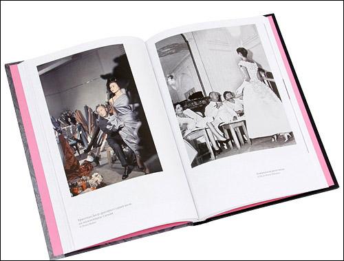 Лучшие книги о моде