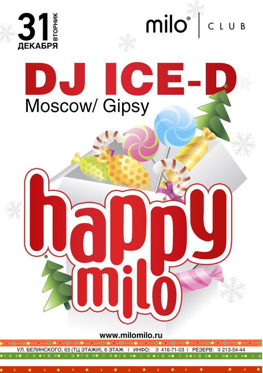 новогодняя ночь 2014: предложения клубов, кафе и ресторанов в Нижнем Новгороде