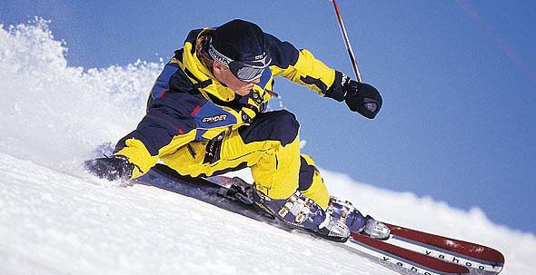 Официальное открытие горнолыжного сезона в Нижегородской области