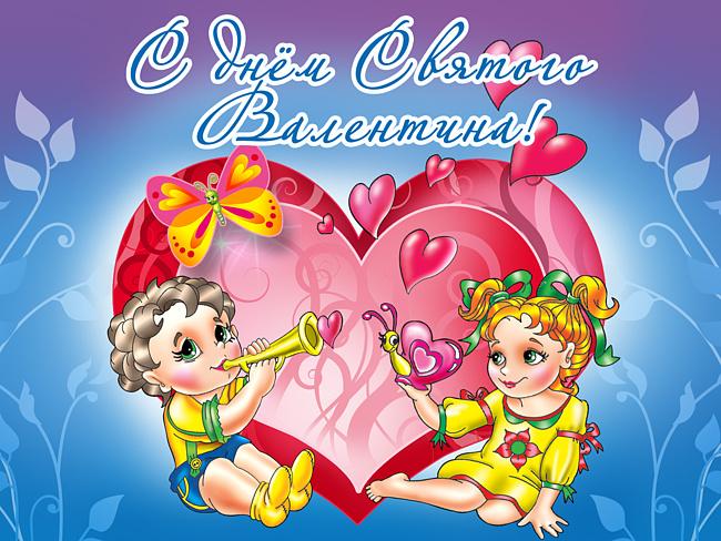 День святого Валентина в Нижнем Новгороде