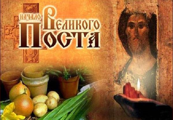 Великий пост в Нижнем Новгороде