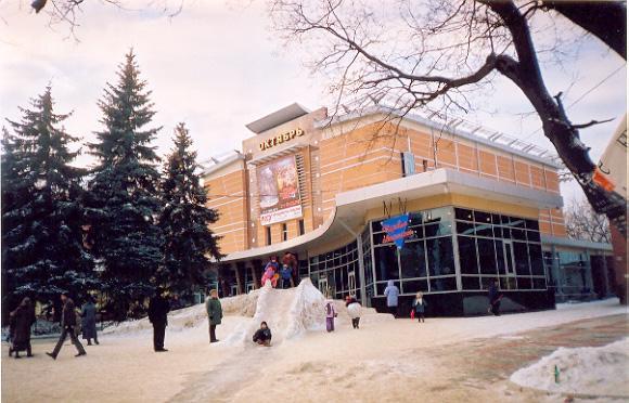 Четырехзвездочную гостиницу построят на месте кинотеатра Октябрь в Нижнем Новгороде