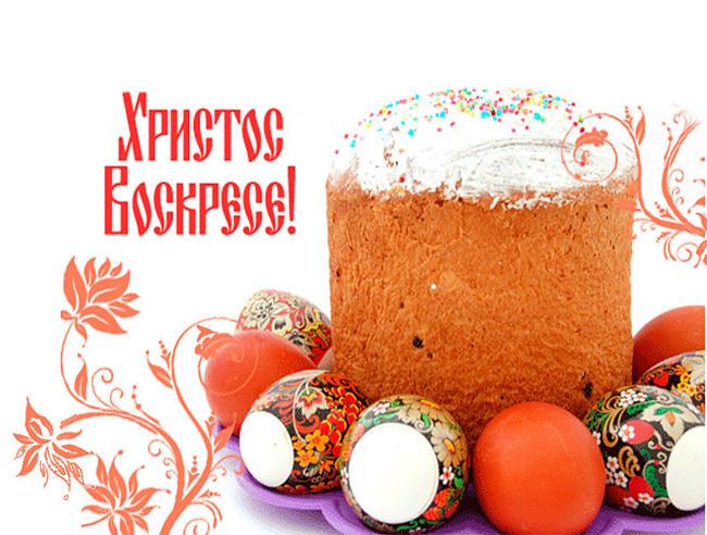 Пасха 2014 в Нижнем Новгороде: программа мероприятий