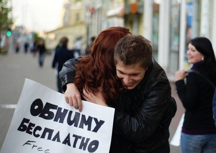 Флэшмоб Обними меня! в Нижнем Новгороде