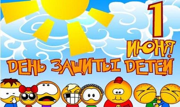 День защиты детей 2014 в Нижнем Новгороде